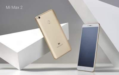 Xiaomi Launches Mi Max 2 with Snapdragon 625 SoC & 5300mAh Battery