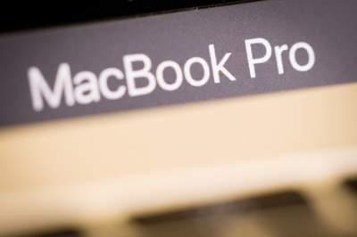 Apple could release MacBook updates soon