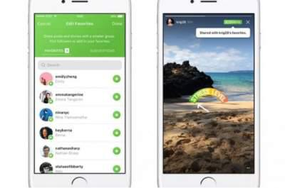 Instagram's New 'Favorites' Feature Aims to Eliminate the Need for 'Finstagram'