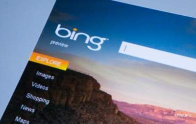 Microsoft will give bonuses to the users Bing