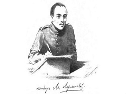 A descendant of Lermontov responded to the quote about ... - www.MICEtimes.asia (press release)