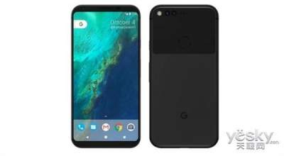 Google Pixel guaranteed Android O and Android P updates