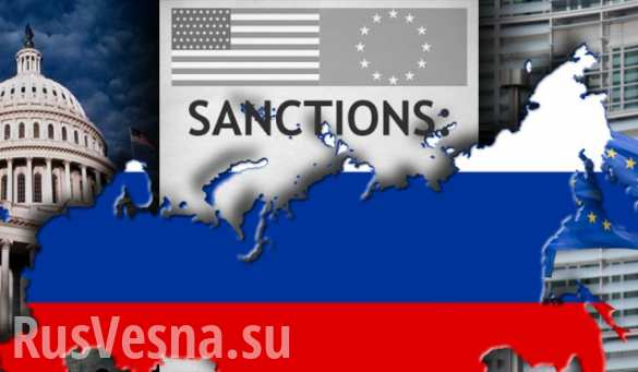 Exxon Mobil fined for violating sanctions against Russian Federation