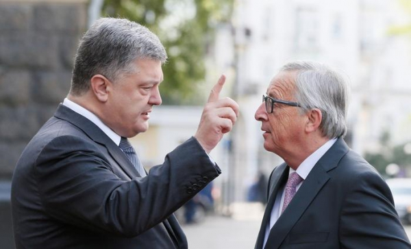 Ukraine-EU Summit wraps up in Kyiv