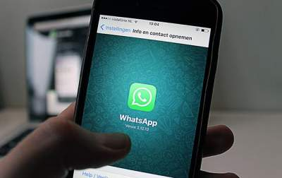 WhatsApp, Amazon and 8 Others Who You Shouldn't Trust with Your Data
