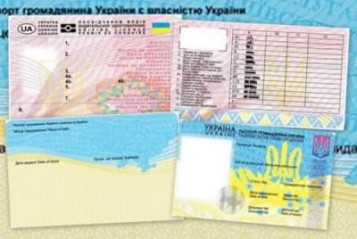 European Union urges Ukraine to step up fight against corruption