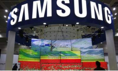Samsung kick-starts new NAND chip plant in Pyeongtaek