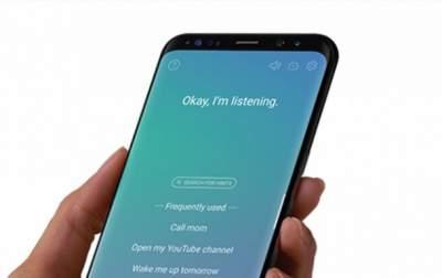 Más detalles sobre el altavoz Bixby de Samsung que competirá con HomePod