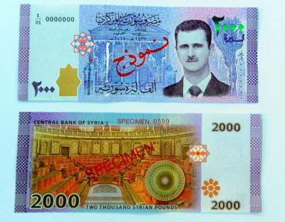 New Syrian pound features Assad for first time