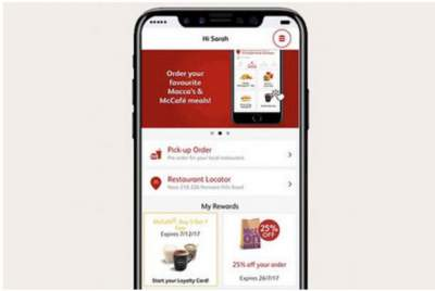 McDonald's Uses iPhone 8 Render in Promotional Email
