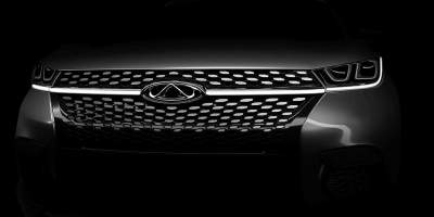 Chery has released a new teaser crossover for Europe