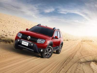 Renault reveals all new Dacia Duster
