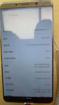 A new version of the shell EMUI Huawei will get the index of