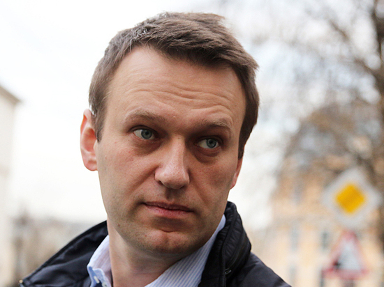 Human Rights Court Says Navalny Unfairly Convicted In 'Yves Rocher Case'