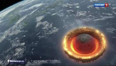 TC4 asteroid to move past Earth on October 12, watch it online