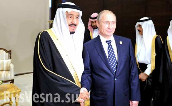 Russia, Saudi Arabia Agree on S-400, Other Weapons Deliveries