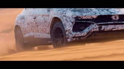 Lamborghini Urus SUV Teased Ahead of Reveal In December