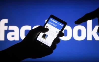 """Украинские власти задумали """"войну"""" с Facebook"""