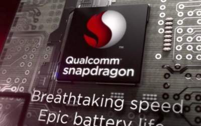 Qualcomm announced the technical specifications of the Snapdragon 845