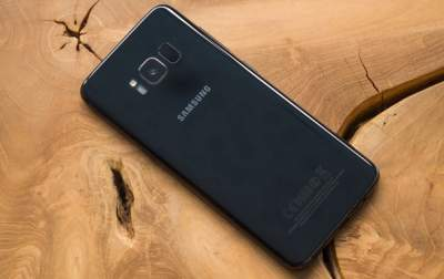 Became known date of presentation of the Samsung Galaxy S9