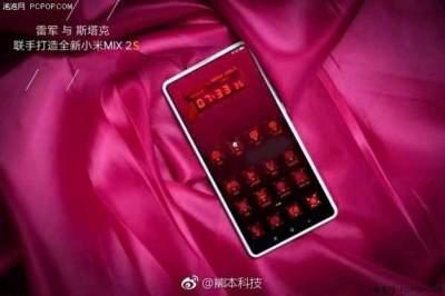 Xiaomi Mi Mix 2, Mi 5, Mi Note 2 receive Oreo via MIUI stable beta