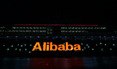 Test Your Ford Car from an Alibaba Cat-Themed Vending Machine