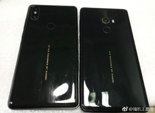 Xiaomi Mi 2S Mix showed new photographs