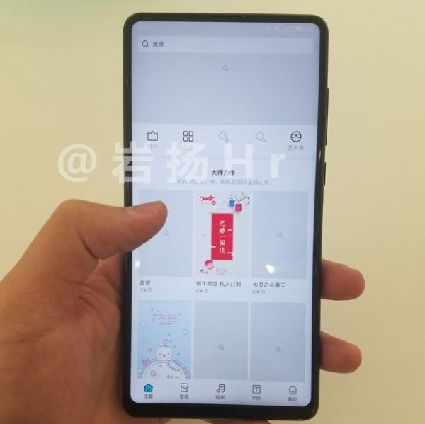Xiaomi Mi Mix 2s will come with wireless charging