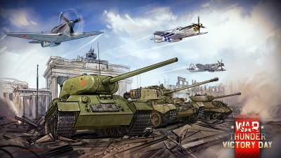 Игре в танк 3d world of tanks бесплатно