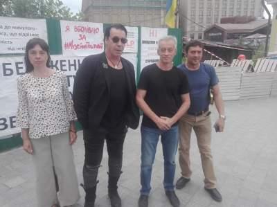In Kiev were seen the soloist of the Rammstein - micetimes asia
