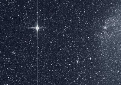 The TESS telescope has sent to earth the first official picture