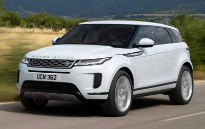 Range Rover Evoque Unveiled, India Launch Likely In 2019