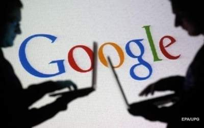 Google Project Dragonfly China search engine looks finished