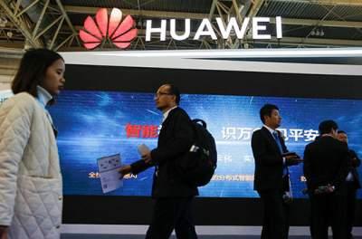 Названа причина ареста финдиректора Huawei