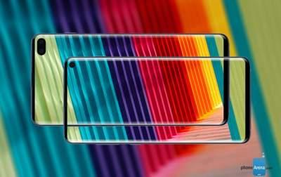 Samsung Galaxy Note 9 One UI Beta Code Reveals Bright Night Mode