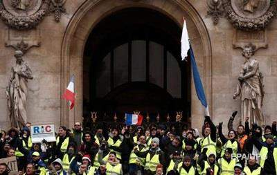 'Yellow vest' protests: Scattered demonstrations seen in France