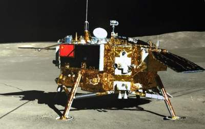 Chang'e-4 shows Moon's far side colder than expected during night