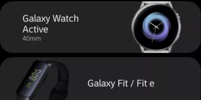 В приложении Samsung появились новые устройства