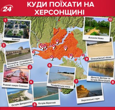 Лучшие места Украины для отдыха в марте. Фото